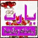 DALAL Mohamd (@1966dm) Twitter