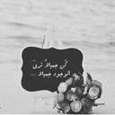 SH__A♥ (@22_SAS) Twitter