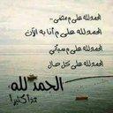 ام حسن (@0541234H) Twitter