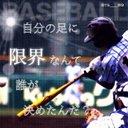 野球 (@080_2142) Twitter