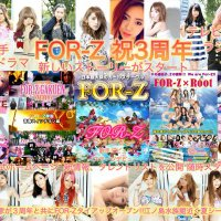 FOR-Z CHANNEL公式