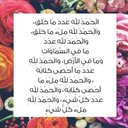 Manal. (@006Mao) Twitter