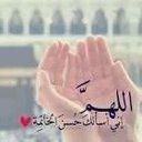_awtar 7 (@1393Nf) Twitter