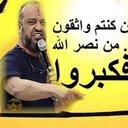 mehrez chaabouni (@11Mehrez) Twitter