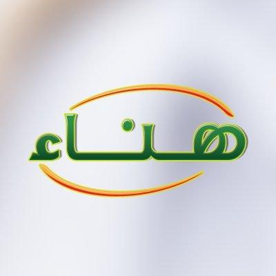 @Hanaa_arabia