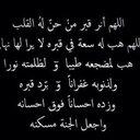 صدقه لـ حمد الخويطر. (@11hamadwq) Twitter