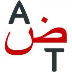 TheArabicTutor on Twitter: