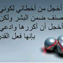 دفى الكون (@05565muhmmad) Twitter