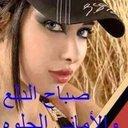 هنادي (@0566088) Twitter