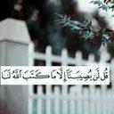 ghazal (@056Ghazal) Twitter