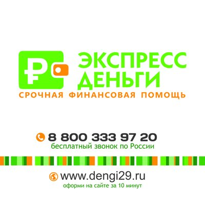 Заполнение декларации москва