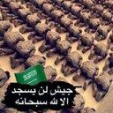 ديرتي غيرتي KSA (@012z20160) Twitter