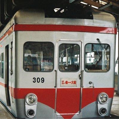 湘南モノレール300形電車