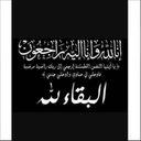 اللهم ارحم جدي (@57kuw) Twitter