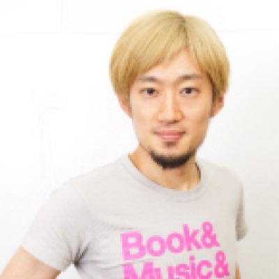 安藤武博(ゲームDJ)