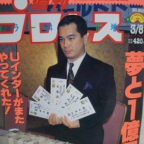 明日発売の週刊新潮はトップから伊藤詩織さんの事が載りますね!