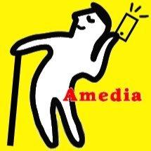 ㈱アメディア (@amedia_PR) | Tw...