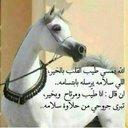 حسين الجيسي (@0968356015z) Twitter