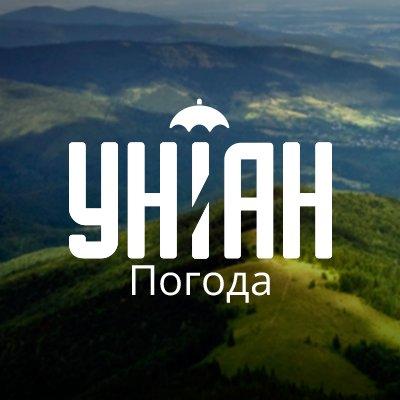 Новости УНИАН. Последние новости Украины и мира
