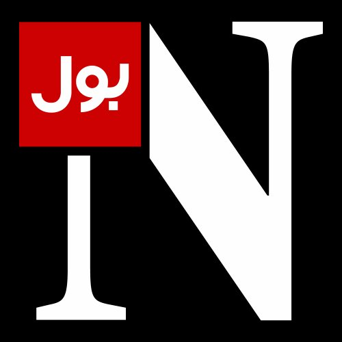 Image result for bol narratives logo