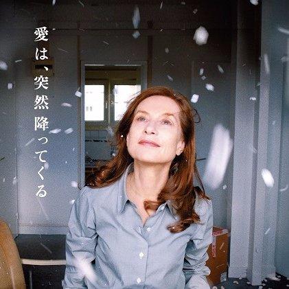 銀座/有楽町/日比谷の映画館 11館|映画の時間