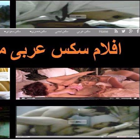 افلام سكس عربية