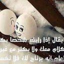 0771 185 5745 (@5745_185) Twitter