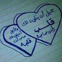شادي المصري (@0987iouytr) Twitter