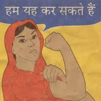 IndianFeminism