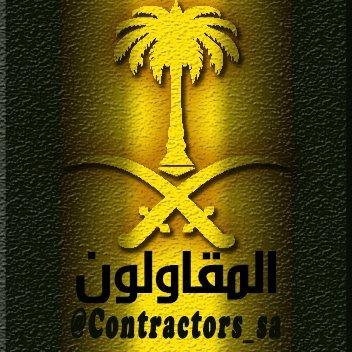قروب معادن السعودية