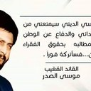 ابو عمار (@0099swzoo) Twitter