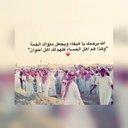 Asrar (@026Asrar) Twitter