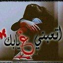 عمر الراجحي العواضي (@012345678zaeitr) Twitter