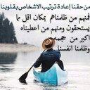 0538 591 1001Hani (@591_0538) Twitter
