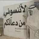 ام محمد www (@1394Wwww) Twitter