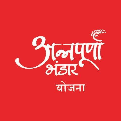 grahmin bhandar yojana