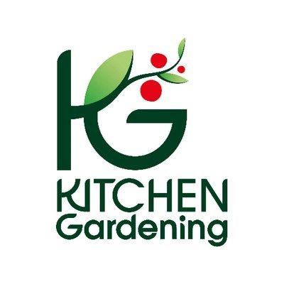 Kitchen Gardening On Twitter Plutot Nessia Cote Cuisine