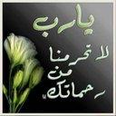 لغه العيون (@0540524539bdal1) Twitter