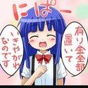 §Kei§ (@1046_kei) Twitter