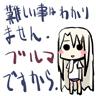 きゅあ さいふぁ~