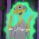 خالد (@5bpW2T0Ee0ubOwQ) Twitter