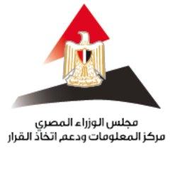 @IDSC_Egypt