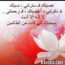 رب زدني علمآ (@0553485) Twitter