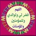 أبوعبدالكريم العلي (@059hasan) Twitter