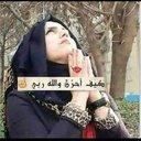 هدى (@1980Rasm) Twitter