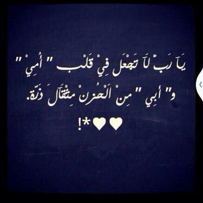 اللهم رحمتك أرجو الل ه 3