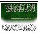 حمد المحمد المحيميد (@05hamad) Twitter