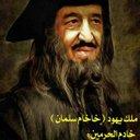 أبو ريان جبريل (@1976_sabre999) Twitter