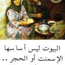 sameer hassen (@0536311833s) Twitter