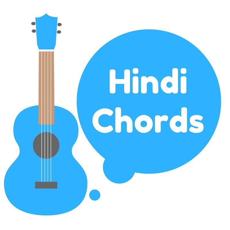 Hindi Chords (@HindiChords) | Twitter